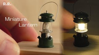 【Miniature】Lantern made from scratch | Scratch build | 1:12 scale