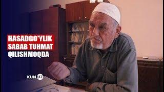 ANONIM MUROJAAT SABAB KUTILMAGAN INTERVYU