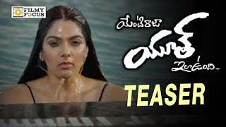 Yenti Raja Youth Ilaa Undi Movie Teaser    Sakshi Chowdary, Posani - Filmyfocus.com