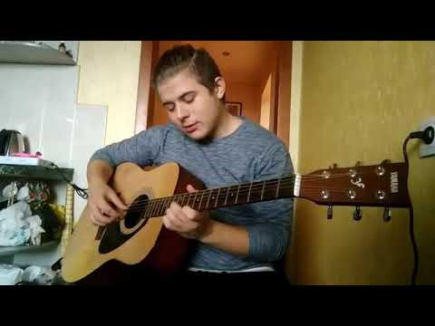 оксимирон признаки жизни на гитаре аккорды конфликтология