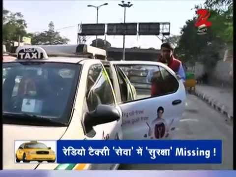DNA: Zee Media's reality test on radio taxi in Delhi