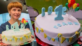 Торт на день рождения - вкуснее не найдешь! С нежным бисквитом и песочными коржами!!