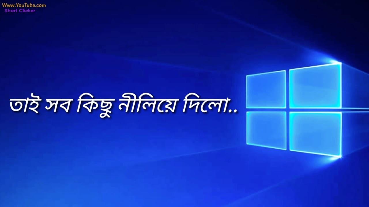 নীল রং ছিল ভীষণ প্রিয় /// Bengali Whatsapp Status// Full HD