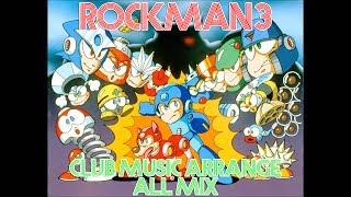 【ゲームBGMアレンジ】ロックマン3のアレンジをDJ風に繋いでみた【mArt】