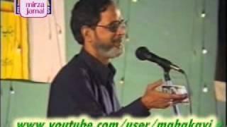 Saghar Azmi - 2001 - Mumbai - Part - 02