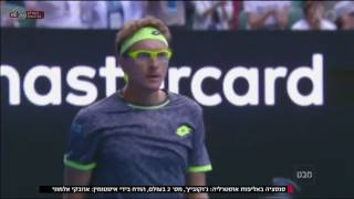מבט – עולם הטניס: נובאק ג'וקוביץ' הודח בידי יריב אוזבקי