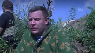 Александр Захарченко о коррупции