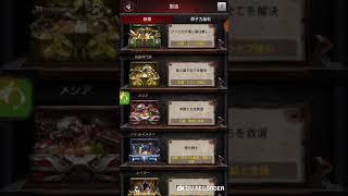 Last Empire War - Z  金装備ギャンブル