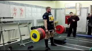 Mikhail Shivlyakov - Deadlift - 450 kg x 2 (с плинтов) / Coach: Vasiliy Grishchenko