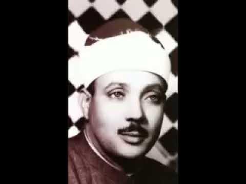 best voice quran tilawat ever by qari abdul basit