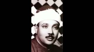 best voice quran tilawat ever by qari abdul basit