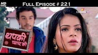 Thapki Pyar Ki - 3rd February 2016 - थपकी प्यार की - Full Episode (HD)