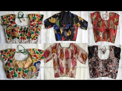 Latest Designer Blouses Online Wholesale Kalamkari Blouses