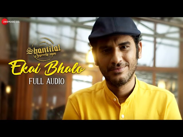 Ekai Bhalo - Full Audio   Shantilal O Projapoti Rohoshyo   Ritwick   Paoli   Durnibar   Arko