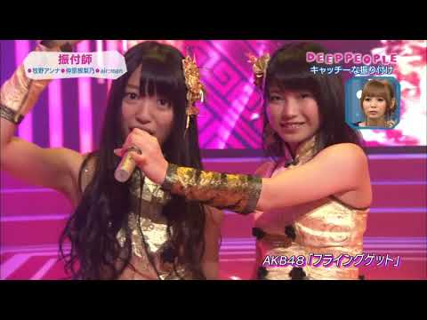 121028 DEEP PEOPLE (牧野アンナ AKB48 Dance Choreography)