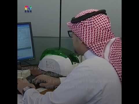 Saudi economy: Growing deficit and record losses
