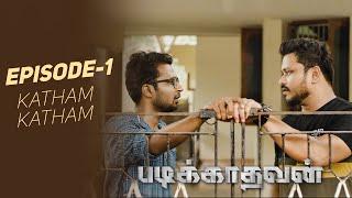 Padikathavan | Katham Katham | Episode – 1 | Ft. Vj Siddu, ShaRa | Blacksheep