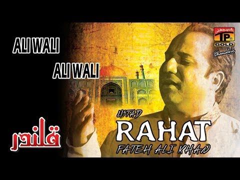 Rahat Fateh Ali Khan - Ali Wali Ali Wali