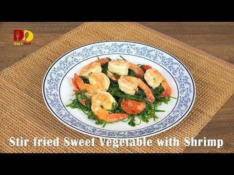 Stir Fried Sweet Vegetable with Shrimp | Thai Food | Pad Pak Wan Goong | ผัดผักหวานกุ้ง - วันที่ 05 Feb 2018