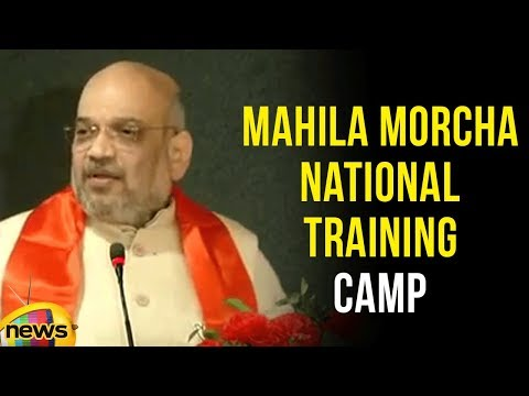 Amit Shah's speech at BJP Mahila Morcha National Training Camp in Ghaziabad | Mango News