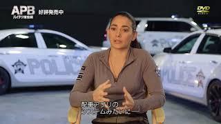 APB ハイテク捜査網 第11話