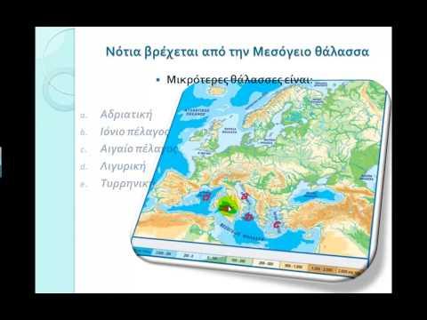 Seas around Europe