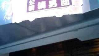 撮ってたらこけてしまった(涙)2009年6月でお別れの新歌舞伎座。難波か...
