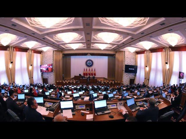 Бюджет жана финансы боюнча комитетинин жыйыны 14.06.2021