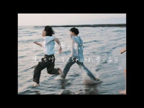 -KARMA- / デイズ [Music Video]