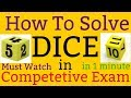 """How To Solve """"DICE"""" Very Easily In 1 Minute By. RAVI DHIMAN"""