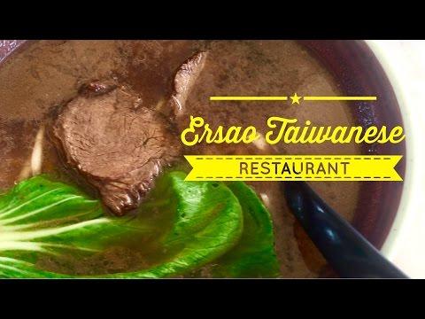 Ersao Taiwanese Restaurant Wind Residences Tagaytay by HourPhilippines.com
