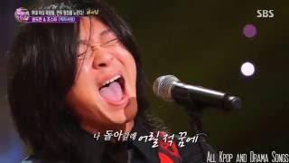 윤도현·조스타, 막힌 속 뻥 뚫어주는 목소리 '박하사탕' Fantastic Duo (Full Performance)