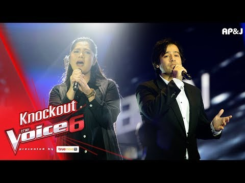 Knock Out : กูเกิ้ล - วันใหม่ VS เบน - You