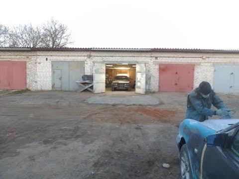 Видео Кузовной ремонт покраска цена