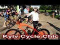 Girls Veloparad in Kyiv 2017 - Kyiv Cycle Chic
