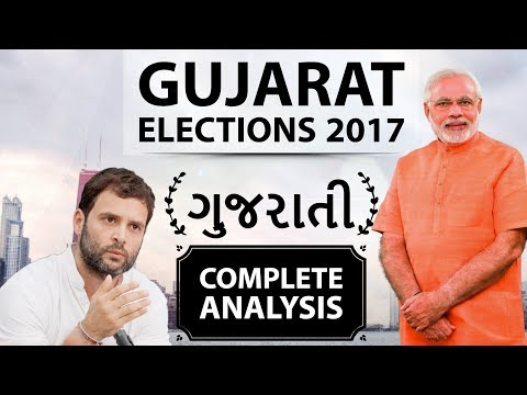 Gujarat Elections 2017 complete analysis in Gujarati - BJP Wins Gujarat 99 seats - Current Affairs