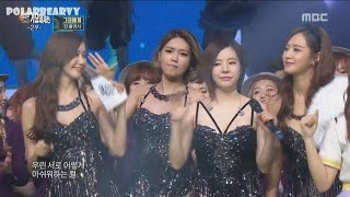 SNSD is this kind of girl group #2 - Stafaband