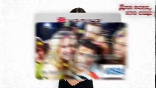 Кредит наличными   Банк Русский Стандарт Кредитные карты(Получить кредит наличными на карту: http://etosv.ru Получить кредит наличными на карту очень просто! Для этого..., 2014-06-20T16:06:20.000Z)