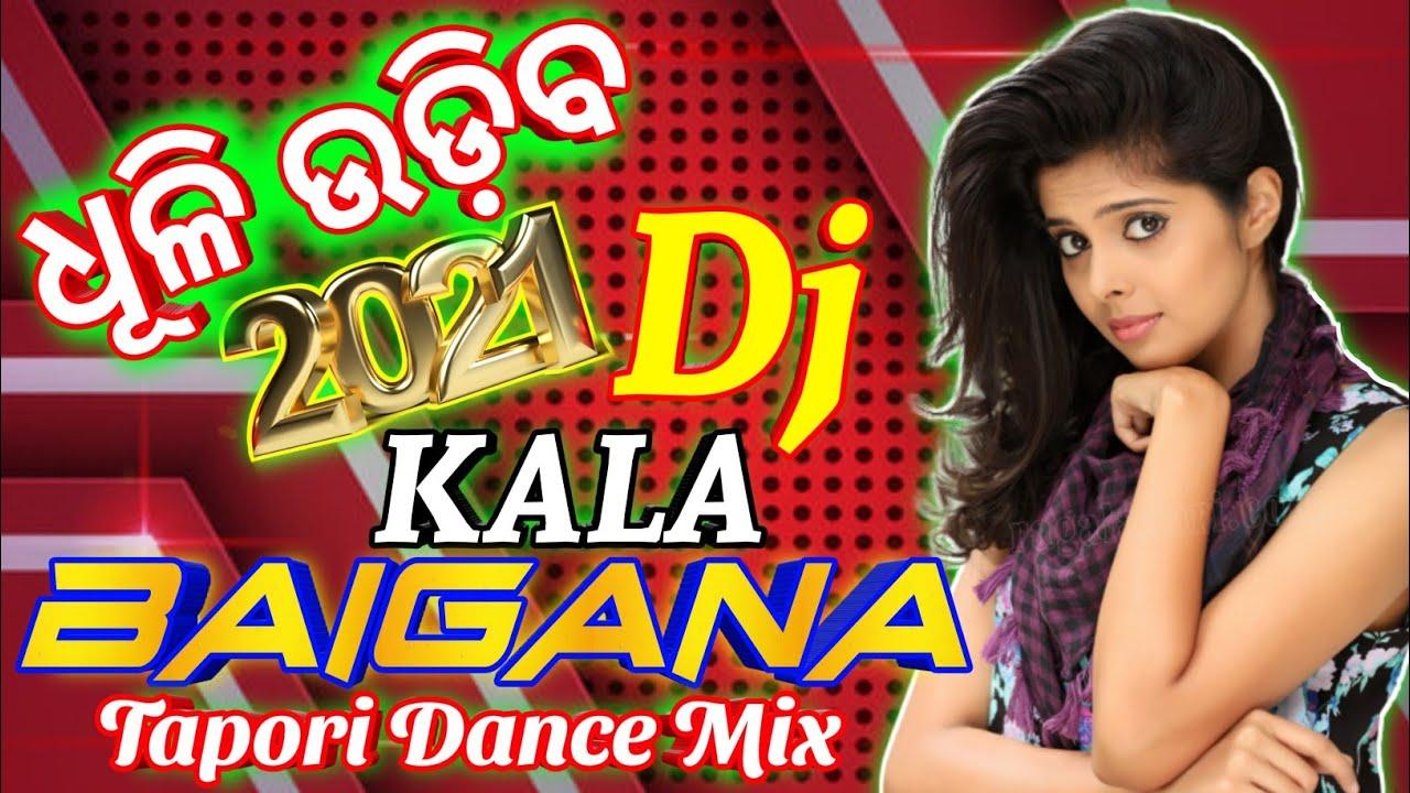 Kala Baigana (Tapori Dance Mix)Dj Nigam X Dj Samar || Old Sambalpuri Matal Dance Remix ||