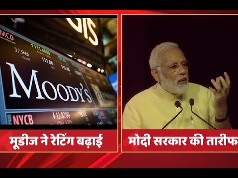 Moody's upgrades rating of India; terms GST, demonetisation as positive moves