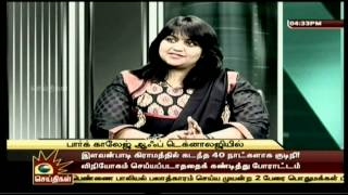 PARK Institutions- Kalaignar Seithigal Interview - Aeronautical Engineering (1-14)