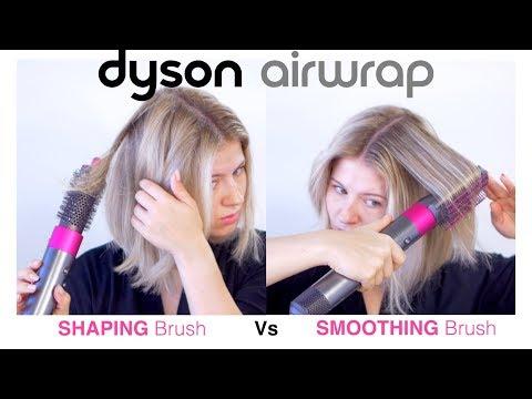 dyson-airwrap-shaping-vs-smoothing-brush-on-short-hair