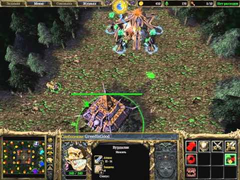 читерские коды для Warcraft 3 от prosto kep