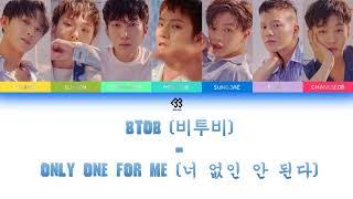 BTOB (비투비) -  Only One For Me (너 없인 안된다) [Lirik Han+Roman+En…