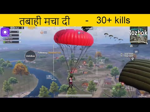 IPhone XR Still A Beast We Made New Record In Pubg Mobile TW (30+ Kills) 4000+ Damage - Conqueror