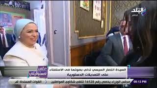 تغطية لحظة بلحظة لاستفتاء التعديلات الدستورية مع الاعلامي أحمد موسى (2)