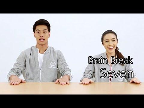 Brain Break ตอน 15 : Seven ภาษาไทย ป.1-ป.6