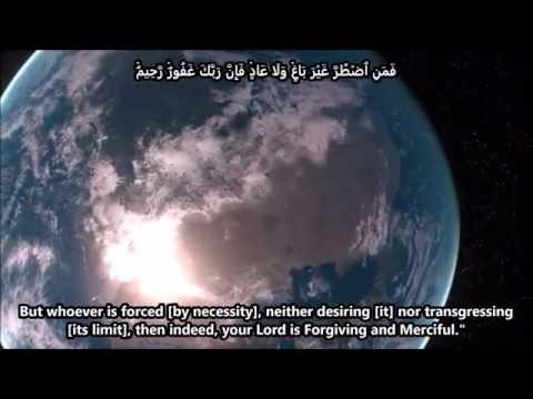 Most AMAZING Quran Recitation - Muhammad Al-Luhaidan - English Subtitles