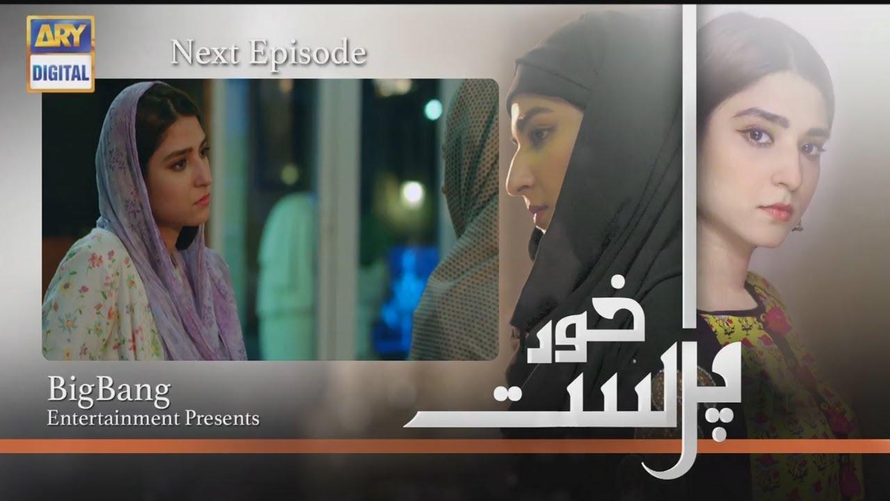 Khudparast Episode 12 ( Teaser ) - Top Pakistani Drama