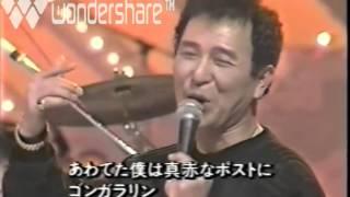 ダニー飯田とパラダイス・キング - 悲しきカンガルー